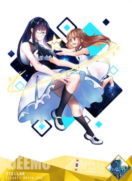 Ariya_cha - Stellar