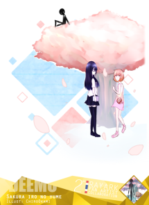 ChiroOkami - Sakura iro no yume