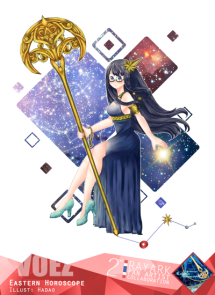 Hadao - Eastern Horoscope