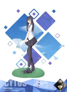 Hikaru - Vanessa
