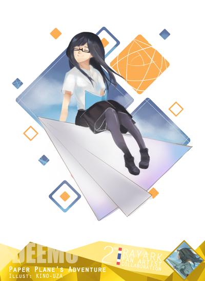 KINO-UZA - Paper Plane's Adventure