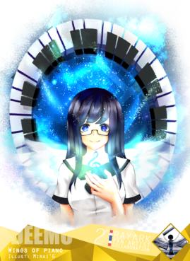 Mirai'G - Wings of piano