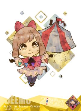 PGntr - Alice in Secret Circus