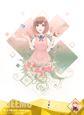 YUME - Blooming spring