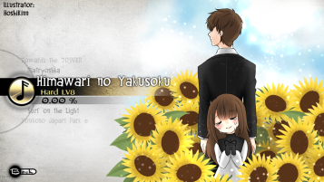 HoshiKinn - Himawari no yakusoku_text
