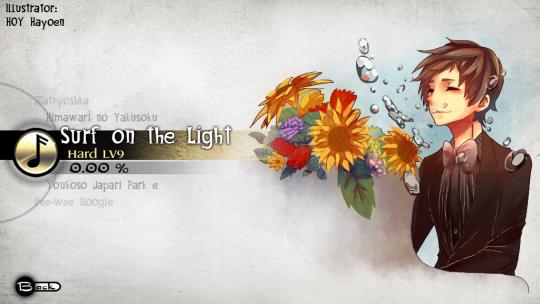 HOY Hayeon - Surf on the Light_text