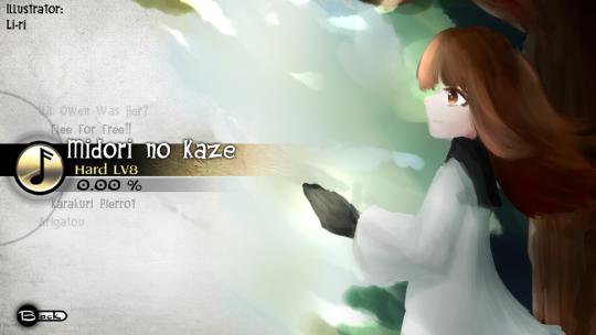 Li-ri - Midori no kaze_text