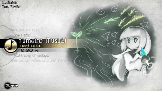 MonoRhythm - Yumeiro musubi_text