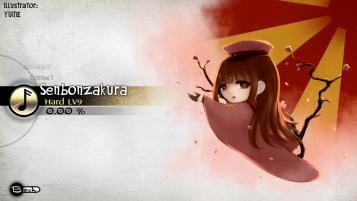 YUME - Senbonzakura_text