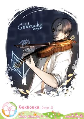 Ellmyr03 - Gekkouka