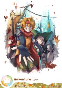 JORN - Adventure