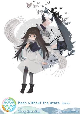Minna San - Moon without the stars