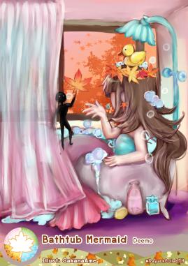 SakanaAme - Bathtub Mermaid