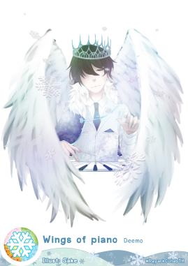 Sake - Wings of piano