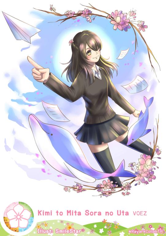 SmileStar - Kimi to Mita Sora no Uta